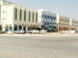 Baniyas shops at the main crossroads.